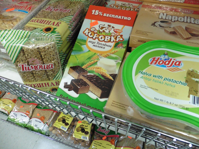 Russian nut brittle and wafer cookies, Turkish halva candy.