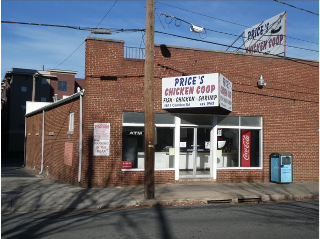 Price's Chicken Coop – 1614 Camden Road